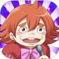 乡村偶像物语丑女生活游戏官方手机版 v1.1.1