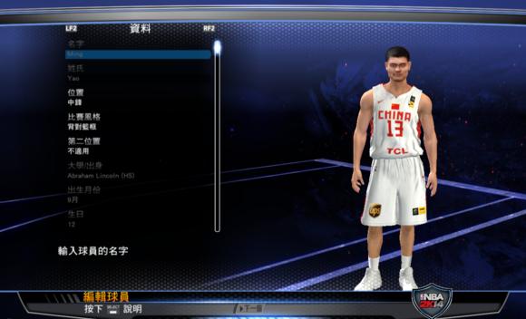 NBA2K17国家队名人堂球员图鉴大全[多图]