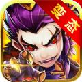 少年魏蜀吴手游内购破解版 v1.1.6