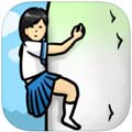 紧抱大根的少女游戏安卓版 v1.1.1