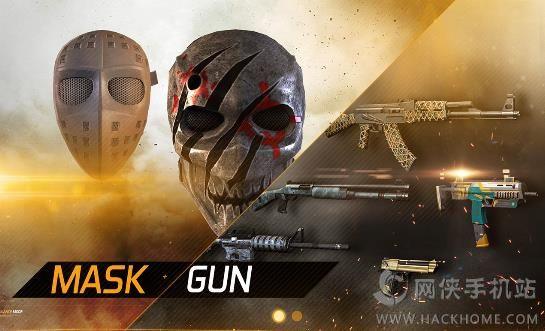 面具人枪战游戏安卓版(MaskGun)图1: