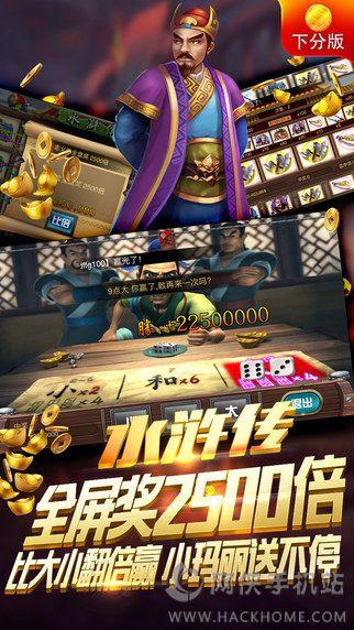 飞禽走兽老虎机在线手机版单机游戏下载 v2.5.
