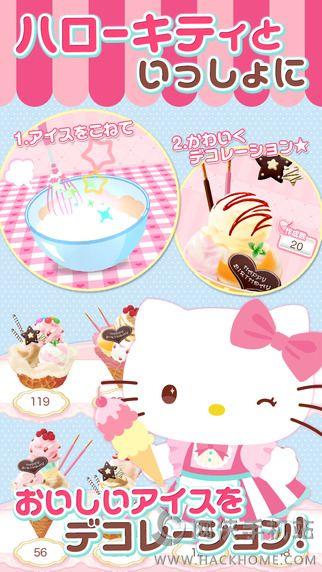 Hello Kitty冰品铺手游官网IOS版图1: