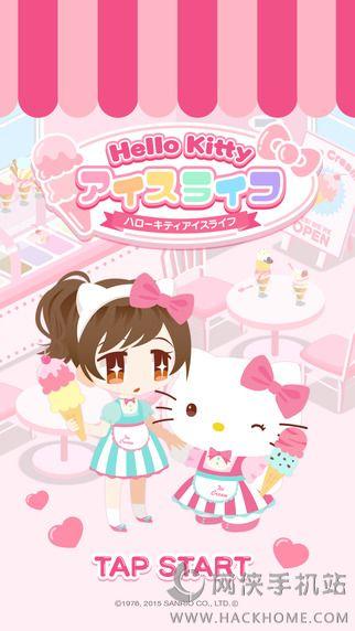 Hello Kitty冰品铺手游官网IOS版图5: