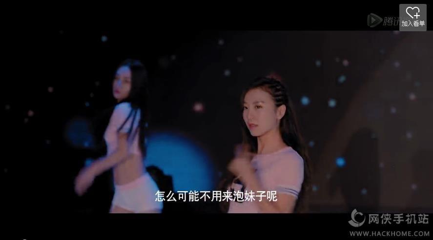 胖妞爱爱����_爱爱囧事之魔性校园高清完整版百度云盘资源下载在线观看 v1.
