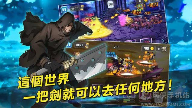 虚空物语游戏官方网站版图1: