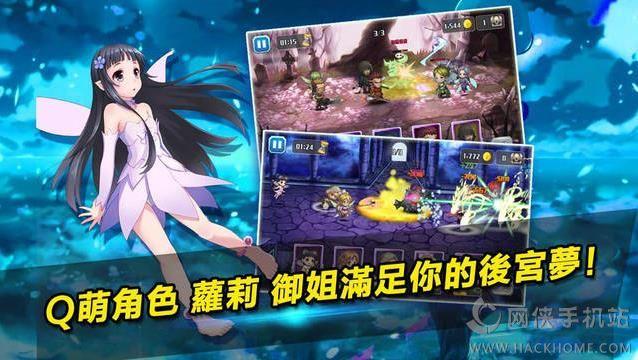 虚空物语游戏官方网站版图3: