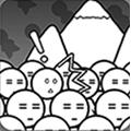 愚公移山h5手机网页游戏 v10
