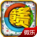 微乐江西棋牌官网版