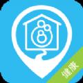 加家乐健康卫士app下载手机版 v1.2.9
