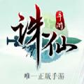 /zt/zhuxianshouyou/
