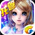 炫舞梦工厂手机版苹果官网下载 v1.2.9