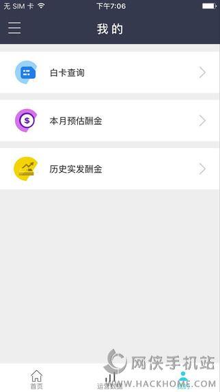 移动大掌柜app下载手机客户端图3: