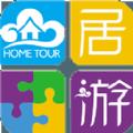 居游app