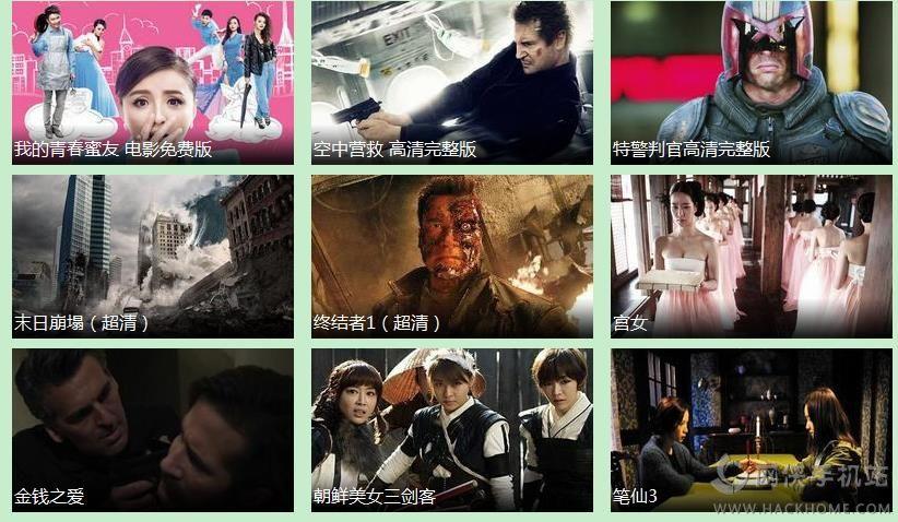 在线观看good电影网app图2: