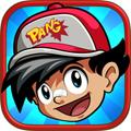兵的冒险游戏安卓版(Pang Adventures) v1.0.0