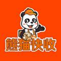 熊猫快收官网手机版下载 v1.1