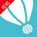 坐享其成司机端app手机版下载 v1.0.0