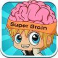 最强大脑之眼明手快游戏