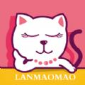 懒猫猫APP手机下载 v1.2.0