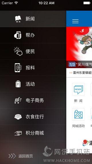 湛江云媒官网app下载图片3