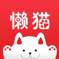 懒猫试玩官网版