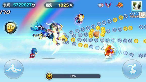 ipad跑酷刷金币_iphone跑酷游戏排行_找iphone上的跑酷游戏(2)_中国排行网