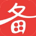 备胎好车下载软件官网app v3.3.5