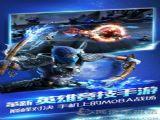 网易乱斗西游2手游官网联赛版 v1.0.73
