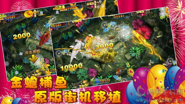 大发91游戏安卓版官方下载图1:
