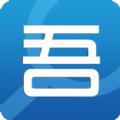吾知手机版app v1.3.5