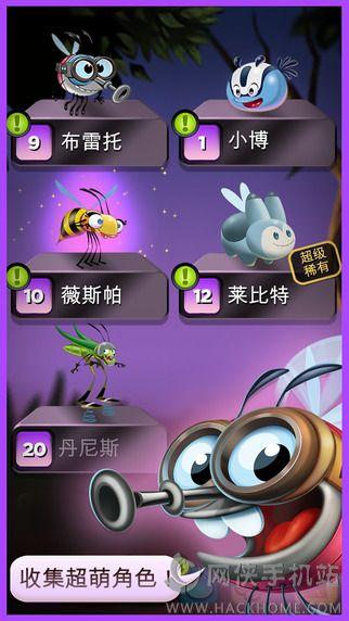 呆萌小怪物无限钻石iOS存档(Best Fiends)图4: