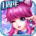 舞创天团手游官网下载 v3.5
