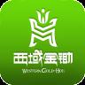 新疆西域金锄app手机版下载 v1.0