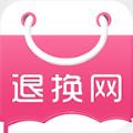 退换网返利软件app下载手机版 v2.5