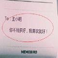 打印机表白生成器