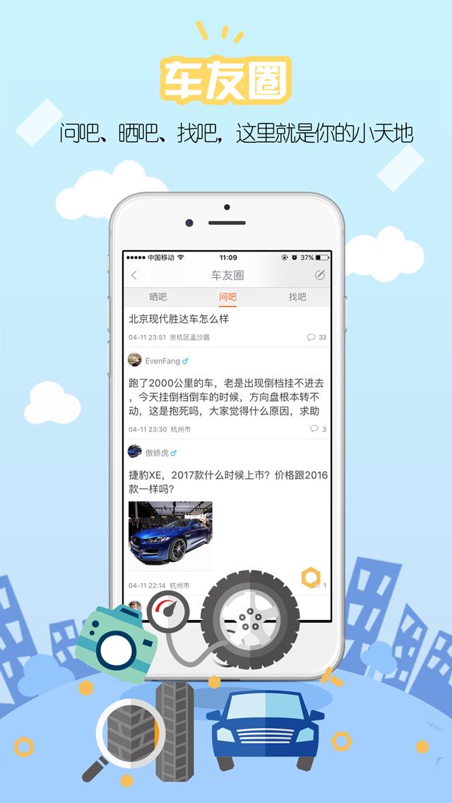 开吧APP下载iOS手机版图5: