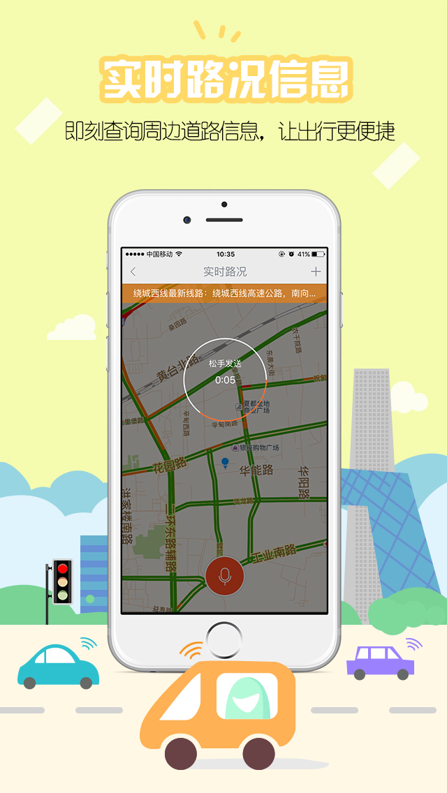 开吧APP下载iOS手机版图1:
