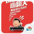 习大大梦象动态壁纸手机版app v1.4.5
