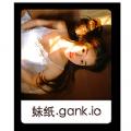 妹纸gank io手机版app v2.6.0