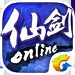 仙剑奇侠传online决战蜀山腾讯官方授权正版 v1.1.45