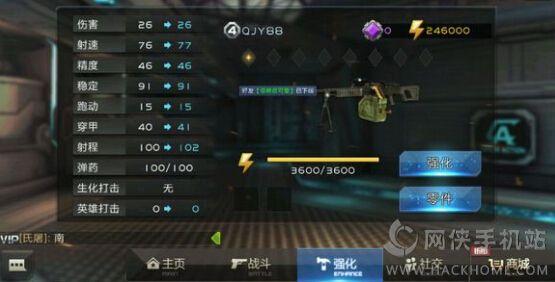 全民枪战QJY88值不值得买 QJY88式机枪属性详解[图]图片1