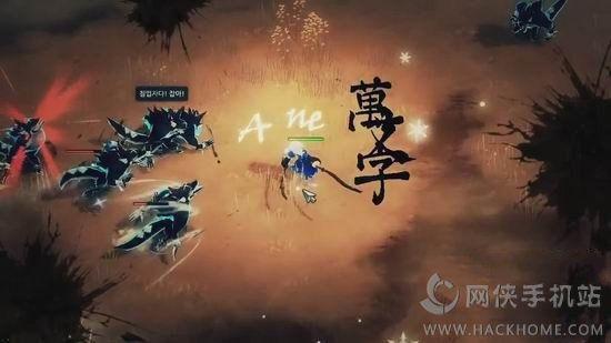 最强军团手机游戏国服官网下载图3: