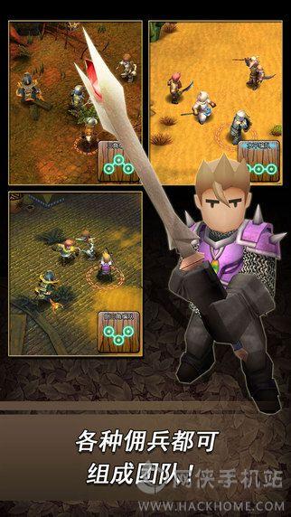 Brave Battle手游官网iOS版图4: