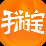 腾讯手游宝无限金币破解版 v3.9.2.99