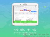 全球云浏览器手机版app下载 v1.0.4