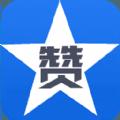 狂人刷赞宝破解版下载app v1.8.285