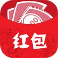 红包100手机赚钱软件app下载 v1.2.0