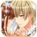 突然的誓约之吻爱的戒指游戏安卓版(Love Ring) v2.7