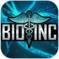 生化公司无限DNA版游戏安卓版 v2.910